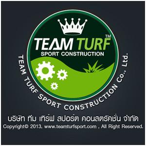 logo_tt-sc
